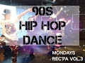 watch he video of 【90s HIP HOP STYLE ダンス動画】DE LA SOUL / Saturdays Special ED/ Come on Let's Move It ZHIGGE/TOSS IT UP