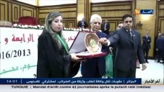 عدالة : وزير العدل حافظ الأختام يكرم الدفعة 24 للطلبة القضاة