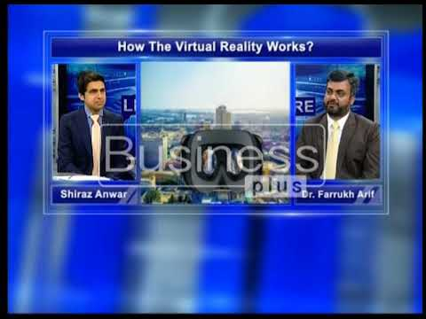 LIVE WIRE   IT Sector   Shiraz Anwar   05, March 2018