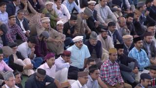 Friday Sermon: 23rd September 2016 (Urdu)