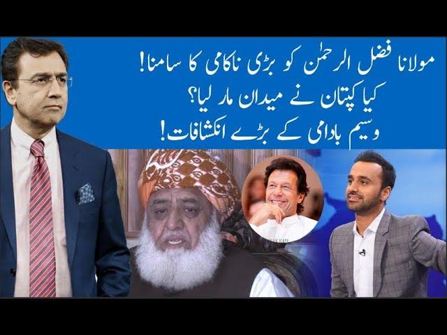 Hard Talk Pakistan With Dr Moeed Pirzada | 13 November 2019 | Tariq Fazal Chaudhry | 92NewsHD