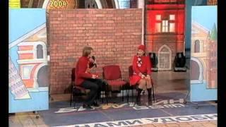 КВН Высшая лига (2004) - 1/2 день первый
