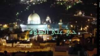 Adhan Al Aqsa