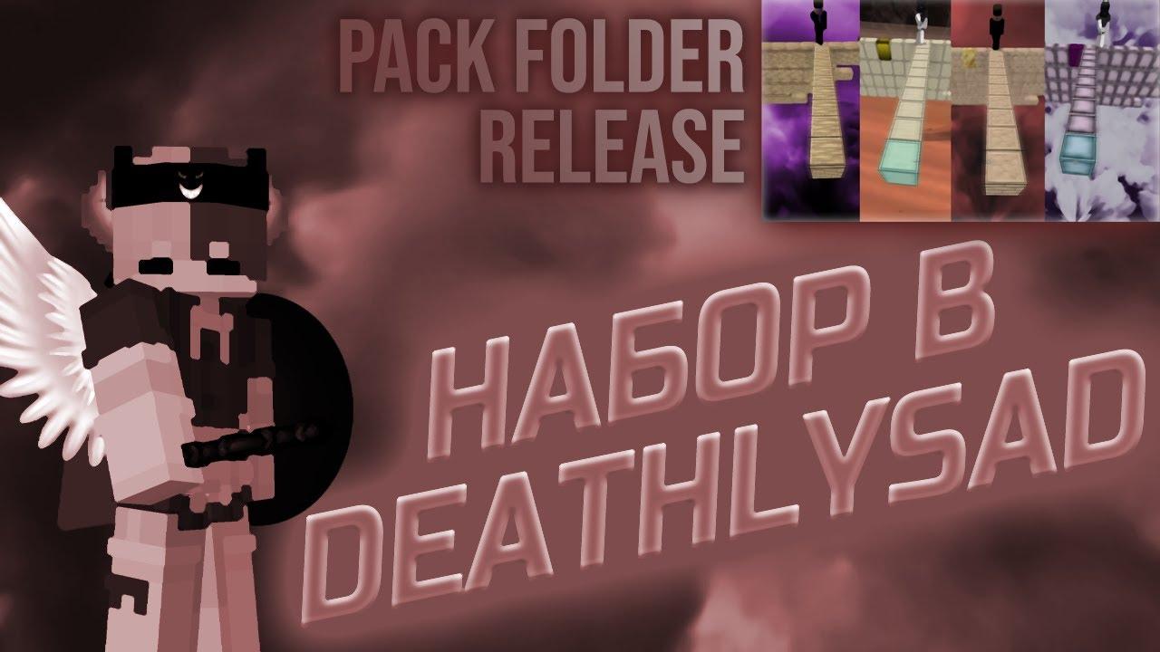 Pack Folder Release   Набор в DeathlySad Junior
