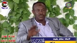 ود مسيخ الحالة واحدة  الدعيتر مختار بخيت  الحلقة التاسعة رمضان 2017 قناة السودان