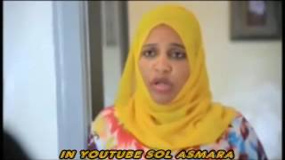 ethiopian movie new 2016 full Movie Remla (ረምላ) ethiopian Muslim