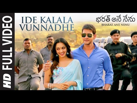 Mix - Ide Kalala Vunnadhe Full Video Song || Bharat Ane Nenu || Mahesh Babu, Kiara Advani, Devi Sri Prasad