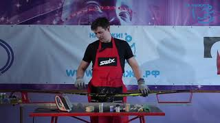 Мастер-класс по подготовке лыж. Классические лыжи. Сервисёр - Александр Воробьёв.