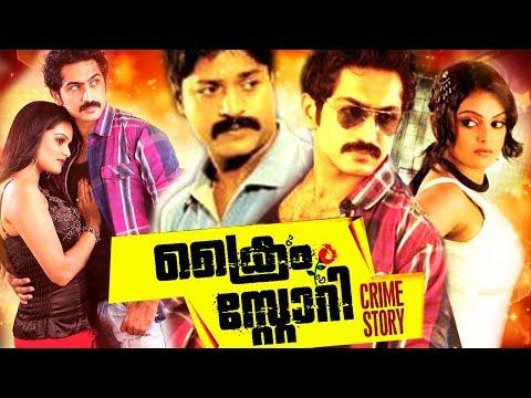 Malayalam Super Hit Action Movie   crime...