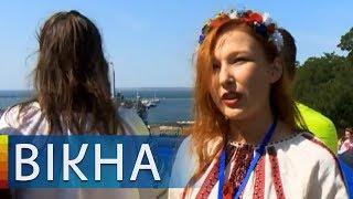 Флаги-рекордсмены: обзор празднования Дня украинского флага | Вікна-Новини