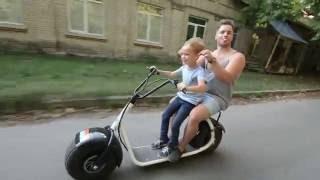VLOG Как Дима катался на Электро байке SEEV Citycoco vide epik show