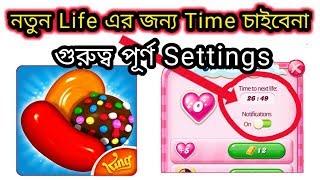 আর Time চাইবেনা | Candy Crush Saga Tricks For Player 2019 Bangla | Sheba Tech24 screenshot 2