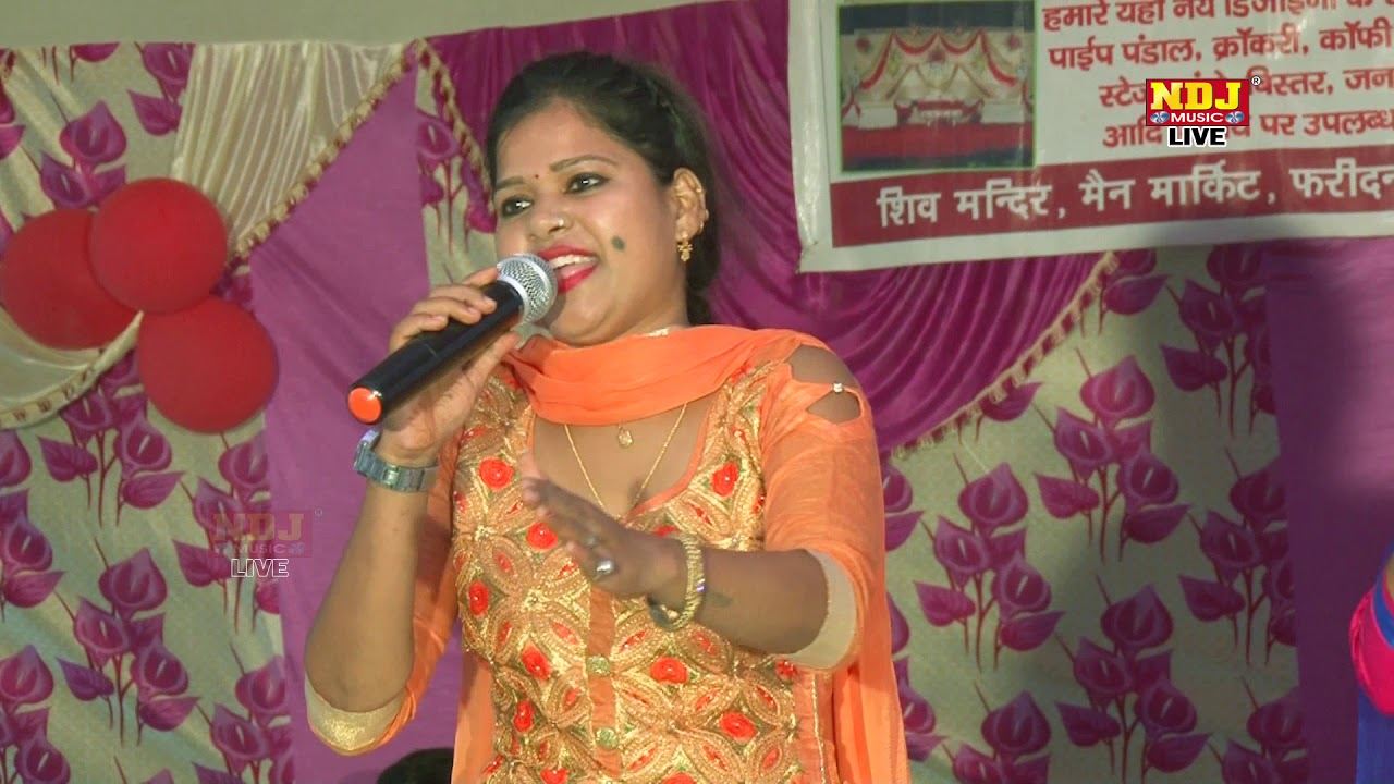 अदालत में दावा करुँगी रसिया | Sheela Toofan | Ruksana | latest haryanvi Ragni 2018 | NDJ Film