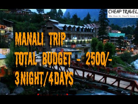 manali | rohtang pass | solang valley |  How to travel in cheapest way | places to visit in manali|
