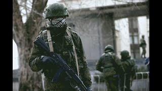 Download Crimea 2014 КРЫМ: 5 лет на Родине.👊Вооруженные люди в зеленой Форме. КРЫМ: 5 лет на Родине Mp3 and Videos