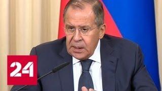 Лавров: ситуация в Абу-Кемале не первый случай, когда США щадят террористов в Сирии - Россия 24