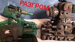 Разгром Советских монстров - мультики про танки