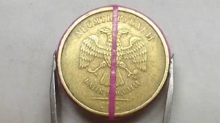Неприличный поворот, цена монеты 10 рублей 2012 года  ММД