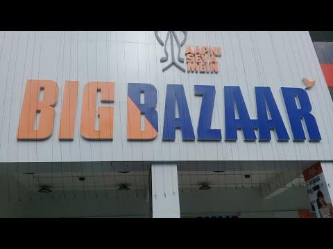 Big Bazar Ghy