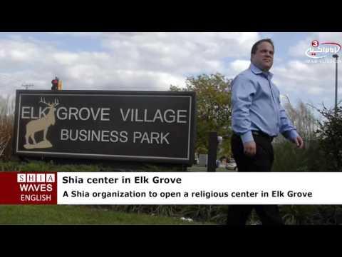 Imam Ali Islamic Center Looks to Open in Chicago