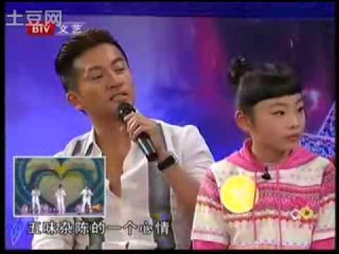 Su You Peng (Alec Su) - 4 Cupids Interview (4/4)