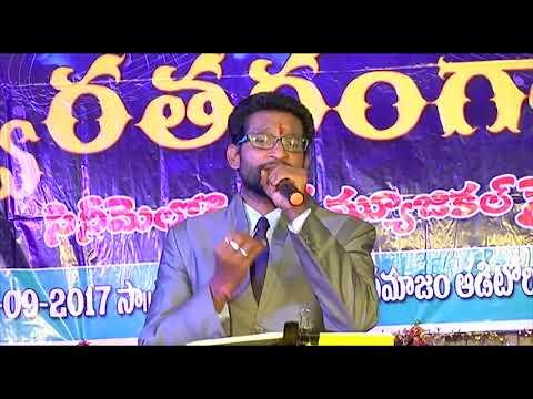 Andame Anandam -Brathuku theruvu