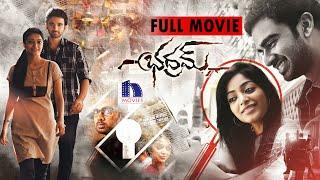 Bhadram Full Movie || Suspense Thriller || Ashok Selvan, Janani Iyer || Thegidi