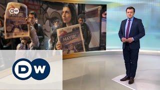 В ЕС требуют расследовать нарушения в Турции – DW Новости (18 04 2017)