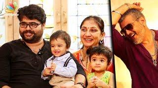 My twins nickname are Aaluma Doluma   Fun Interview with Comedian Arjunan, Ajith