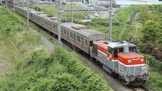 【甲種輸送】 DE10-1662+東急3000系6両 東高島~桜木町通過