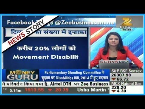 Disability Bill Cleared By Rajya Sabha