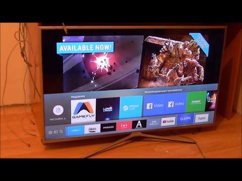Облачный гейминг : Играю в современные игры с телевизора через интернет. GameFly