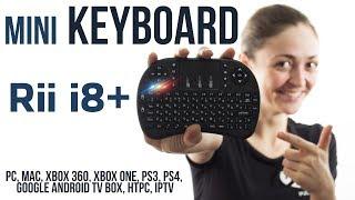 Лучшая мини-клавиатура - Mini Keyboard Rii I8