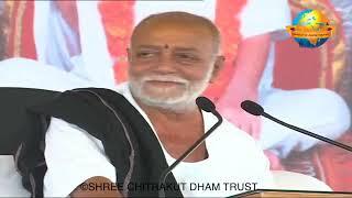 Swami Vivekanand aur Ram Krishna Paramhans   Ram Katha   Morari Bapu