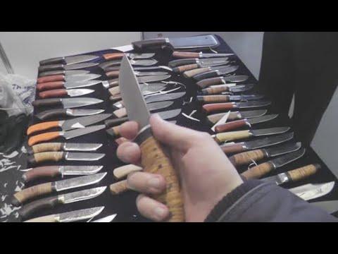 Выставка охота и рыбалка (ножи) С-Пб