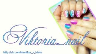 Маникюр. Дизайн ногтей омбре. Градиент на ногтях. Растяжка Гель лаком
