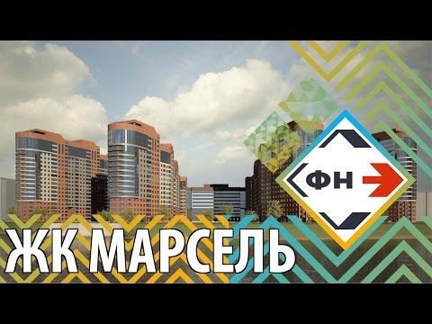 Новостройки в Санкт-Петербурге. Купить жилье в новостройке