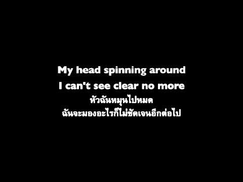 [แปลไทย]-Love me like you do-Ellie Goulding-lyric