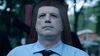 Волосатое привидение | Реальная мистика
