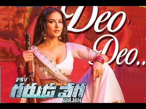 Sunny Leone's Deo Deo Full Song With Lyrics - PSV Garuda Vega Movie Songs | Rajasekhar | Pooja