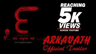Arkavath Trailer | Arkavath Kannada Movie | Hemanth Kumar, Ravi | Arun Ram | Kannada Trailers 2018