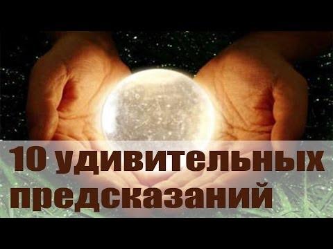 Космическая одиссея 2010 (1984) смотреть онлайн или