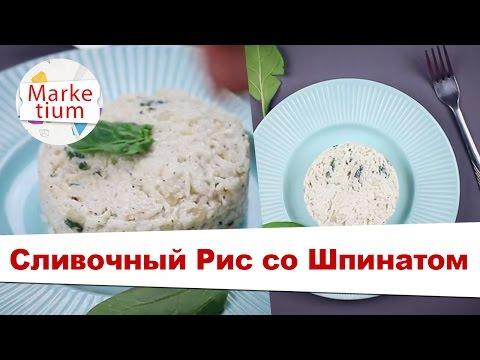 Сливочный соус для риса
