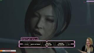 🔥 #PONTYA косплеит страх! Resident Evil 2 (2019).