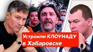 Ройзман СОРВАЛСЯ на Шнурова и Дегтярева.