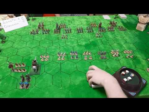 Играем В Command & Colors. Баттлрепорт Битва при Dertosa.