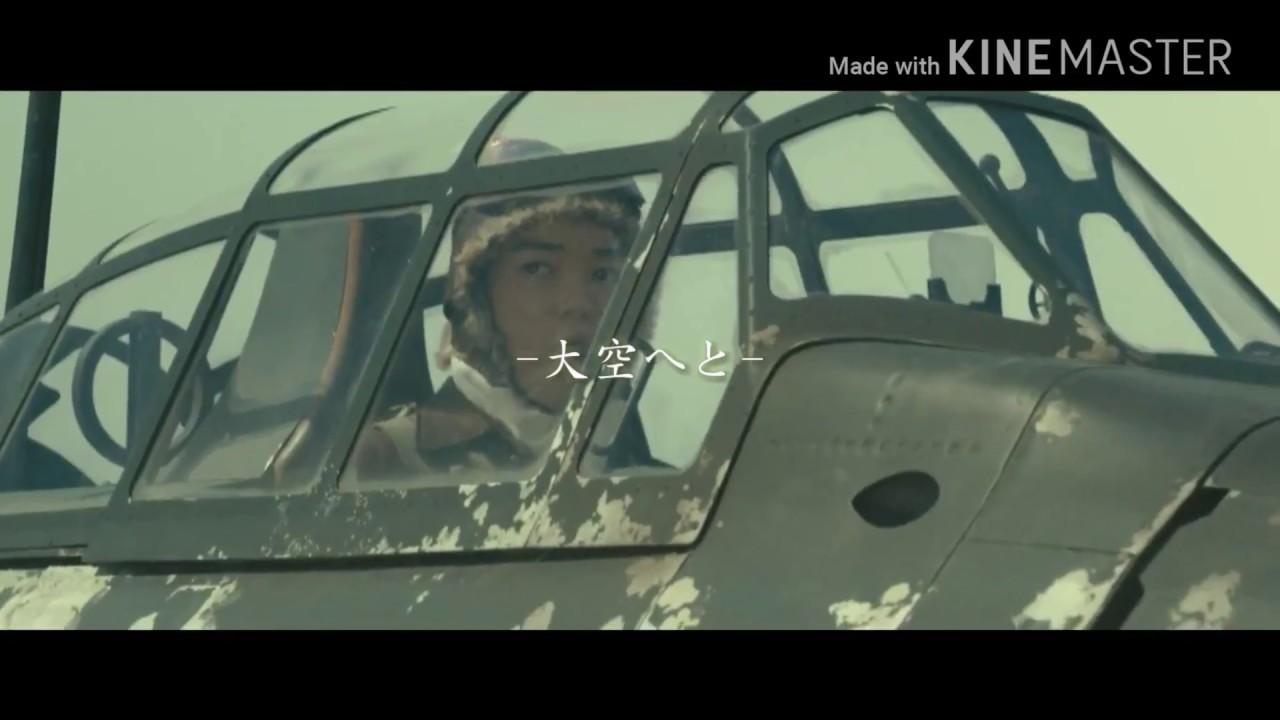 大日本帝国海軍航空隊MAD 「大空...
