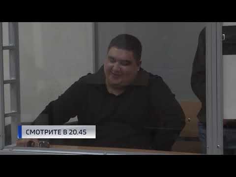 В Уфе огласят приговор преступной группе из Нефтекамска