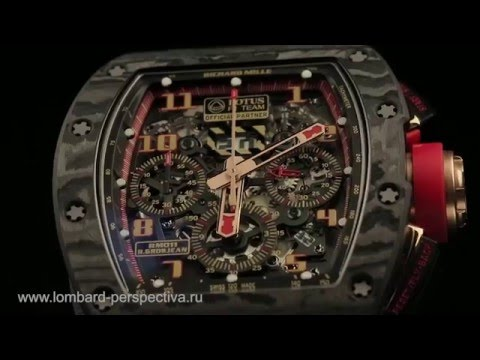 часы RICHARD MILLE WATCHES RM 011 в ломбарде ПЕРСПЕКТИВА