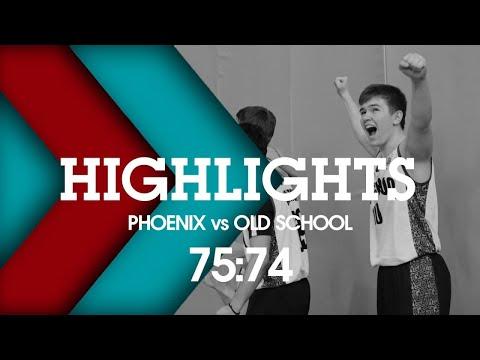 Хайлайты ЛЮБО 7 тур PHOENIX — OLD SCHOOL